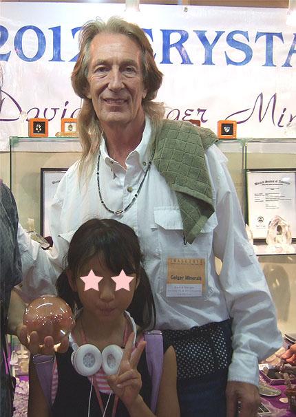 9月東京ミネラルショー_デビッド・ガイガーさん