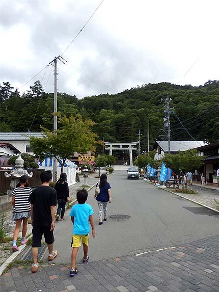 長野出張セッション1