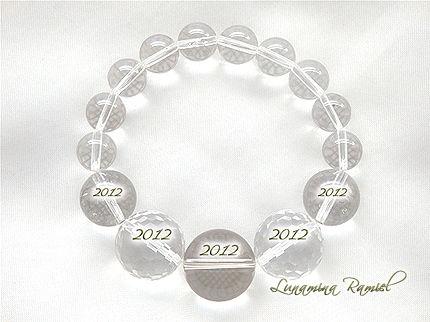ramiel_bracelet_no43b_6