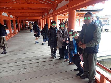 茨城の親戚と宮島9