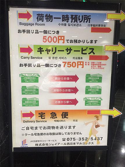 2016京都ミネラルショー6