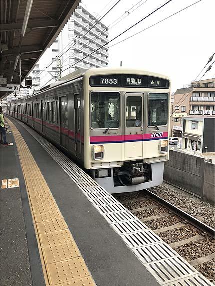 高尾山 天狗6