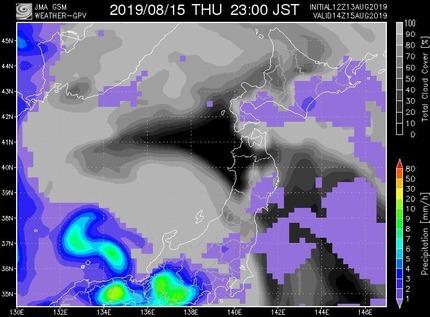 天気東日本15日23時