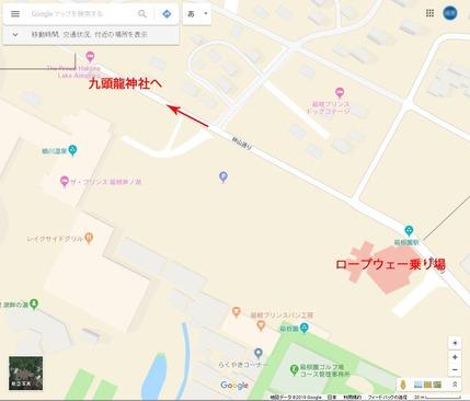 箱根地図4