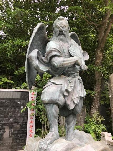 高尾山 天狗の旅3