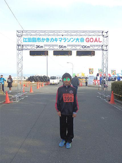 2017_0305カキカキマラソン1