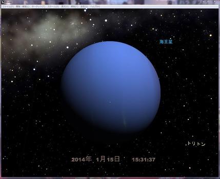 キャプチャ海王星