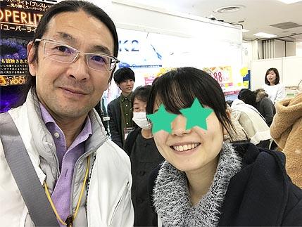 2018新宿ミネラルショー3