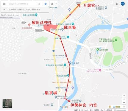 猿田彦神社地図