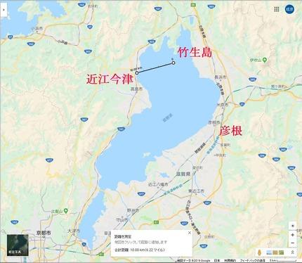 琵琶湖龍神の大きさ