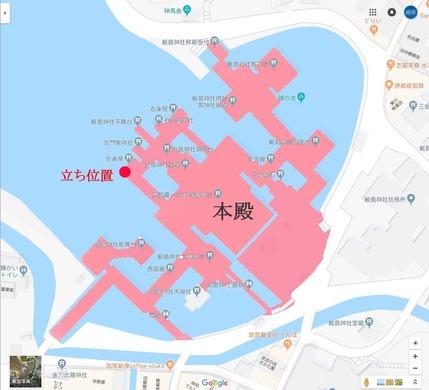 2018_1003 厳島神社_14
