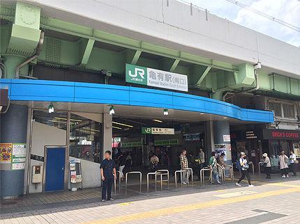 2017_06新宿ミネラルショー1