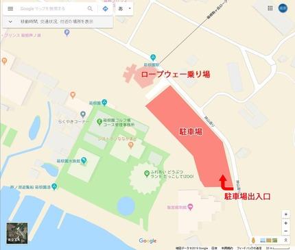 箱根地図3