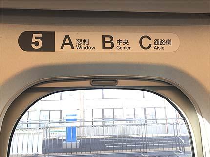 2018_0112名古屋出張1