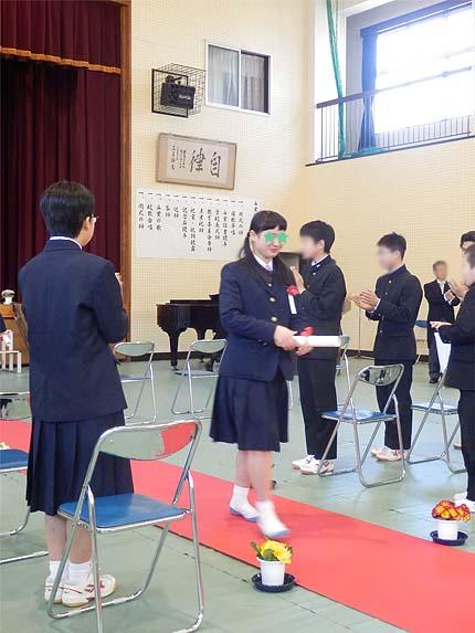 平成30年中学校卒業式11