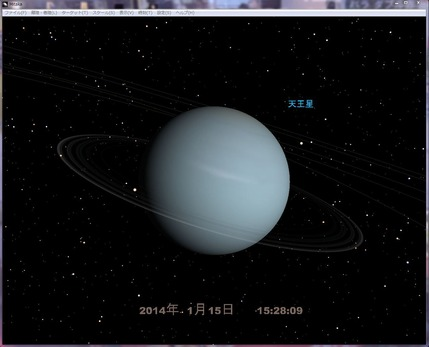 キャプチャ天王星