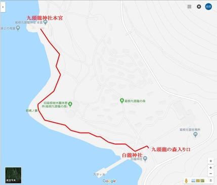 九頭龍の森地図