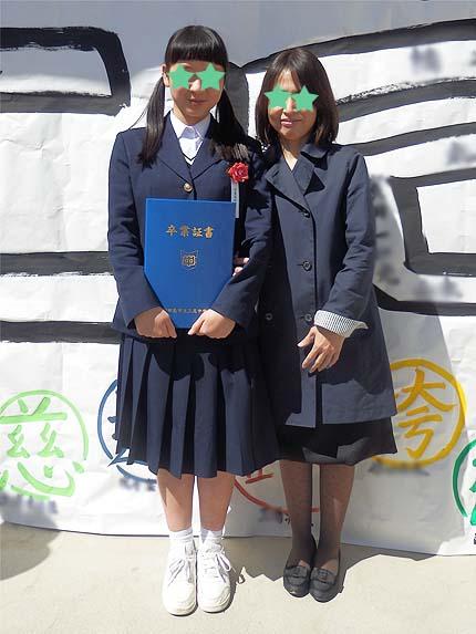 平成30年中学校卒業式24