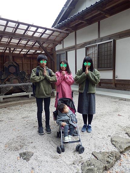 須佐神社_大根祭10