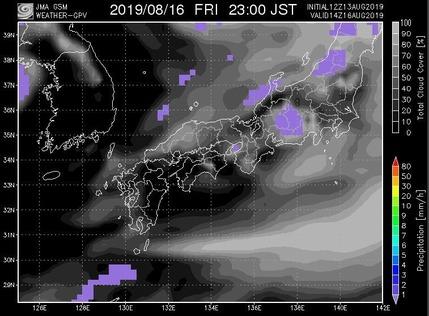 天気西日本16日23時