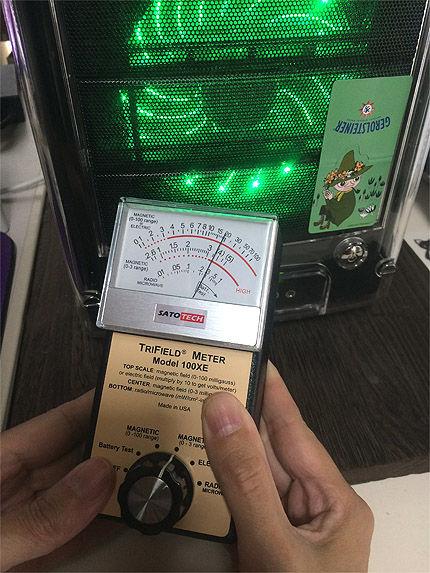 電磁波測定201507