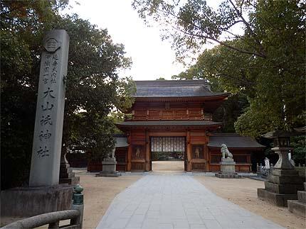 2018_1101大山祇神社2