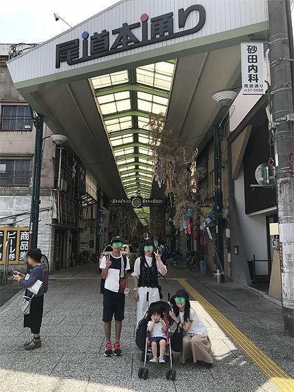 尾道観光1