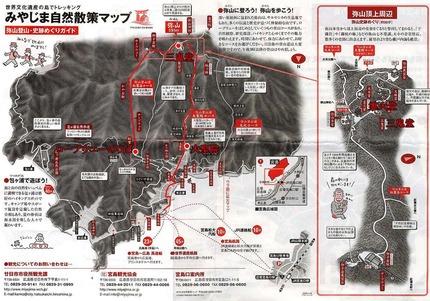 宮島地図2