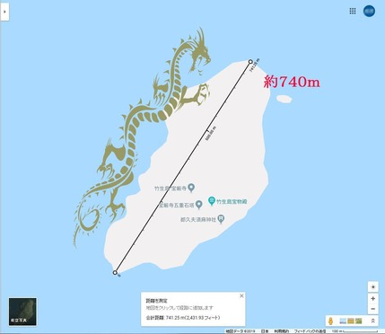 竹生島の長さ