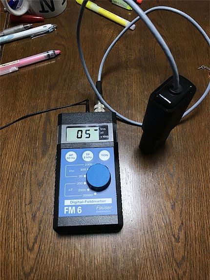 電磁波防止グッズ8