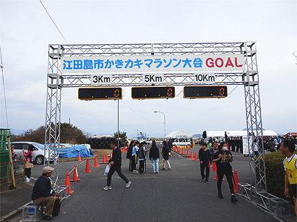 2016かきカキマラソン6