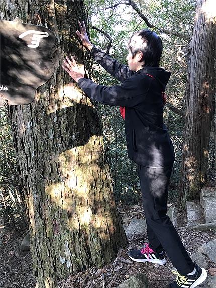 令和2年初詣_弥山巨石群7