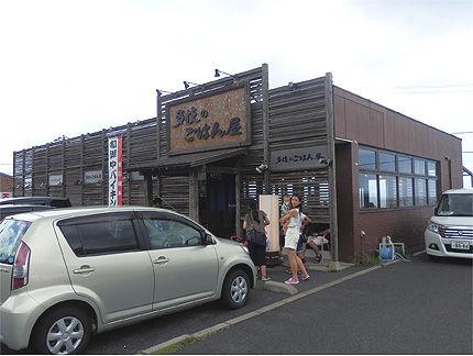 2017出雲お参り26