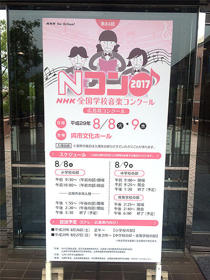 2017_08Nコン