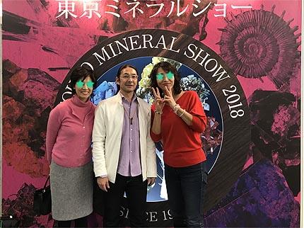 2018新宿ミネラルショー5