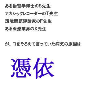 2016_0719博多出張10