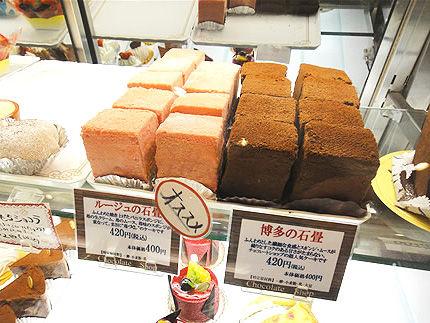 博多駅お土産3