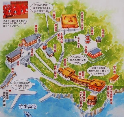 竹生島地図