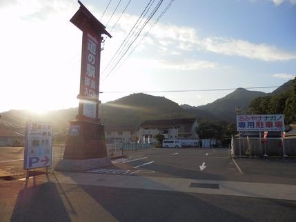 大山祇神社42