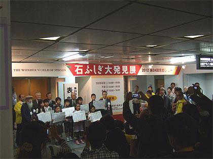 石ふしぎ大発見展 日本最大級のミネラルショー: …