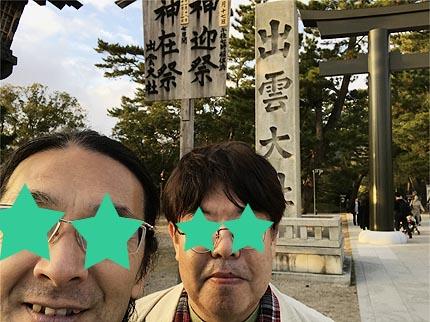 2018_11出雲大社8
