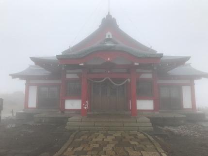箱根神社22_元宮