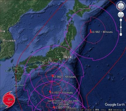 台風19号_10日11時予報�