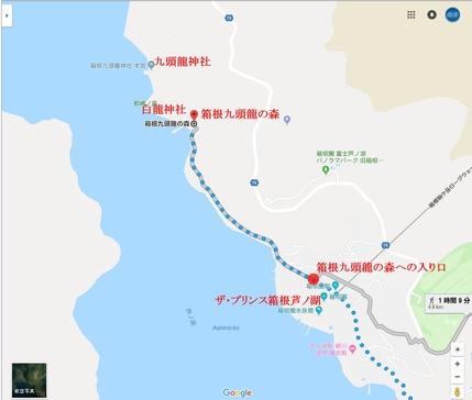 九頭龍神社までの地図2