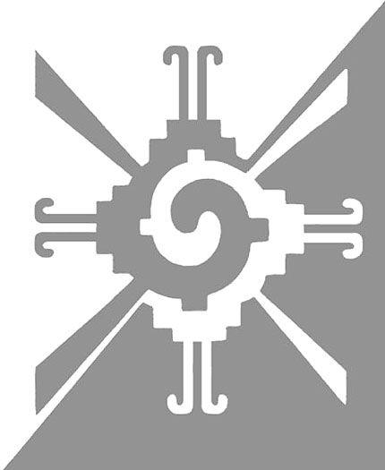 フナブ・クのシンボル2
