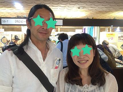 2016_10新宿ミネラルショー4