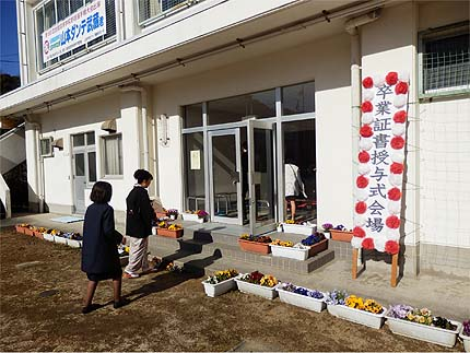 平成30年中学校卒業式3