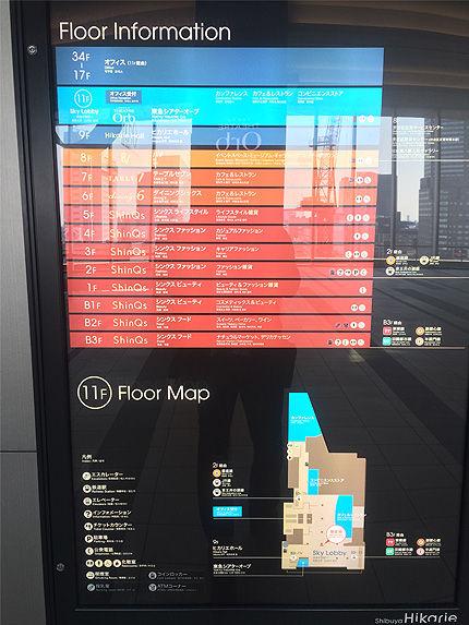 2017_0312東京出張3