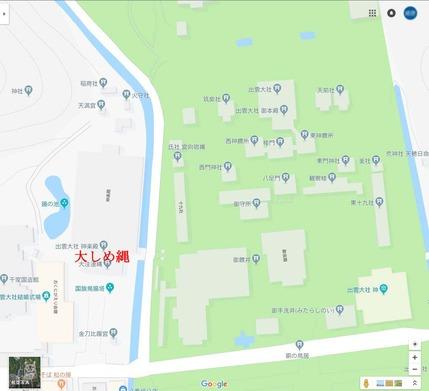 出雲大社地図2