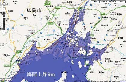 海面上昇広島市